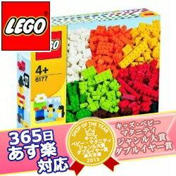 365日あす楽★代引・送料無料★レゴ 基本ブロックXLレゴ LEGO レゴブロック おもちゃ パズル 知...