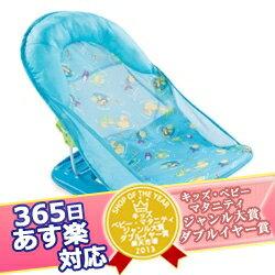 365日あす楽★代引・送料無料★ソフトバスチェア(スプラッシュ)日本育児 NihonikujiSoft Bath...
