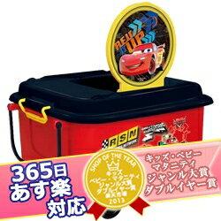 365日あす楽★代引・送料無料★ キャラクター おもちゃ箱 (カーズ)錦化成 Nishiki Kasei ディ...