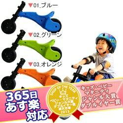 365日あす楽★代引・送料無料★ ワイバイク ラングスジャパン RANGS JAPAN YBIKEバランスバイク...