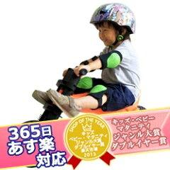 365日あす楽★代引・送料無料★ ワイバイク (オレンジ) ラングスジャパン RANGS JAPAN YBIKE...