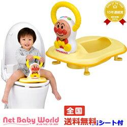 【さらにポイント5倍】送料無料 アンパンマン 2WAY 幼児用補助便座 おしゃべり付 アガツマ AGATSUMAおまる 補助便座