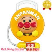 アンパン シャワー アガツマ おもちゃ ベビージム・メリー