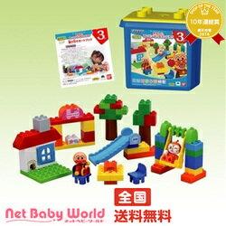 アンパン バンダイ おもちゃ ブロック