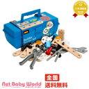★送料無料★ ビルダー スターターセット ブリオ BRIO おもちゃ・遊具 木のおもちゃ