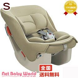 【さらにポイント5倍】送料無料 コッコロ S UX (ヘーゼルナッツ) Coccoro コンビ Combi チャイルドシート Child SeatコッコロS CXの後継機【HLS_DU】