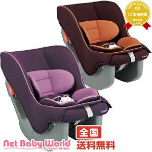 365日あす楽★代引・送料無料★ミニマグランデ S UBコンビ Combi Child Seat チャイルドシート...