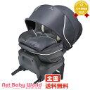 エールベベ クルット シェリール ブルーノワール ISOFIX 新生児 日本製 回転式 カーメイト CARMATE チャイルド・ジュニアシート チャイルドシート