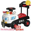 ★送料無料★ 乗用玩具 パトカー永和 EIWA 乗用 乗り物 足けり
