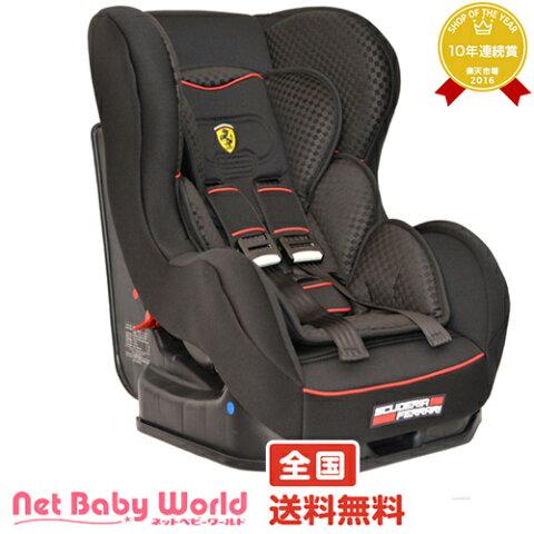 フェラーリ タイプ505 ジーティー Ferrari TYPE 505 GT フェラーリ公式ライセンス フェラーリ Ferrari チャイルド・ジュニアシート チャイルドシート