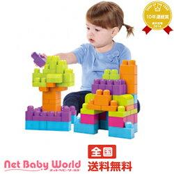 ブロック フィッシャー プライス のりもの おもちゃ
