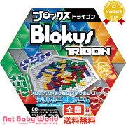ブロックス トライゴン フィッシャー プライス おもちゃ ベビージム・メリー ブロック