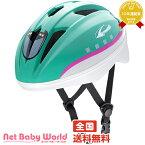 ★送料無料★ キッズヘルメットS 新幹線 E5系はやぶさ アイデス Ides 遊具・のりもの のりもの