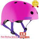送料無料 D-Bike キッズヘルメットS ピンク ディーバ...