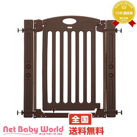 ★送料無料★ 階段上で使えるゲート ブラウン カトージ Katoji ベビーゲート 階段上用ゲート