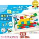 図形モザイクパズル くもん出版 KUMON おもちゃ・遊具・ベビージム・メリー 知育玩具