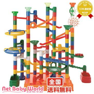 NEWくみくみスロープ たっぷり100 くもん出版 KUMON おもちゃ・遊具・ベビージム・メリー 知育玩具