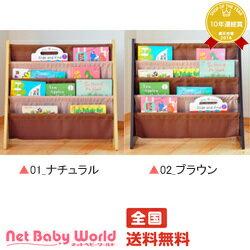 コンパクトブックスタンド プリンセス LittlePrincess おもちゃ