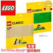 クラシック レゴジャパン のりもの おもちゃ