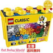 クラシック アイデア ボックス スペシャル レゴジャパン のりもの おもちゃ