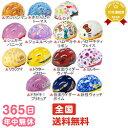 楽天送料無料 ヘルメット カブロヘルメットエムアンドエム M&M幼児用 子供用 スポーツヘルメット