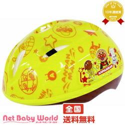 ヘルメット カブロヘルメット アンパン エムアンドエム スポーツ