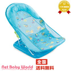 ママ割メンバーエントリーで更にポイント3倍 ソフトバスチェア(スプラッシュ)日本育児 NihonikujiSoft Bath Chair バスチェア おふろ