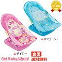 楽天★送料無料★ ベビー ソフトバスチェア日本育児 NihonikujiSoft Bath Chair バスチェア おふろ