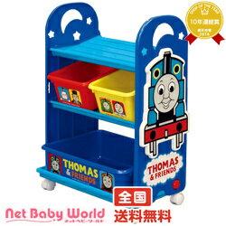 更にママ割メンバーポイント5倍  トイステーション (きかんしゃトーマス)錦化成 Nishiki Kasei ディズニー Disneyおもちゃ 棚 玩具 ラック 収納 キャラクター