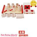 ★送料無料★ オーブントースターセット 2000 ニチガン nichigan知育玩具 木のおもちゃ おままごと おもちゃ