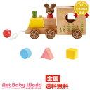 ★送料無料★ プルトレイン2 KG28 くまのがっこう ニチガン nichigan知育玩具 木のおもちゃ おもちゃ