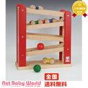 ★送料無料★ くるくるスロープ2 BB39 ニチガン nichigan知育玩具 木のおもちゃ おもちゃ