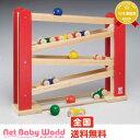 ★送料無料★ くるくるスロープ BB38 ニチガン nichigan知育玩具 木のおもちゃ おもちゃ