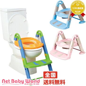 【さらにポイント5倍】送料無料 よいこレット 3WAYトイレトレーナー 日本育児 Nihonikujiおまる 補助便座 3ウェイ トイレ トレーナー
