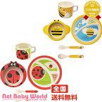 バンブーミールセット 日本育児 Nihonikuji ベビーチェア・お食事グッズ ベビーキッズ食器用品