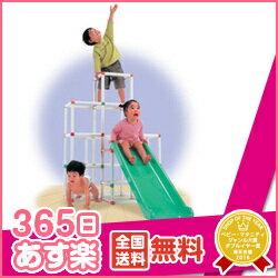 365日あす楽★代引・送料無料★白いわんぱくジム ピープル PEOPLE遊具 ジャングルジム …