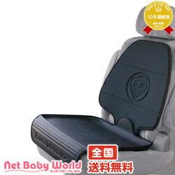 ステージシートサーバー ブラック プリンスライオンハート チャイルドシートオプション