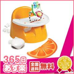 365日あす楽★代引・送料無料★ベベポッド フレックスプラス(オレンジ) プリンスライオンハー...