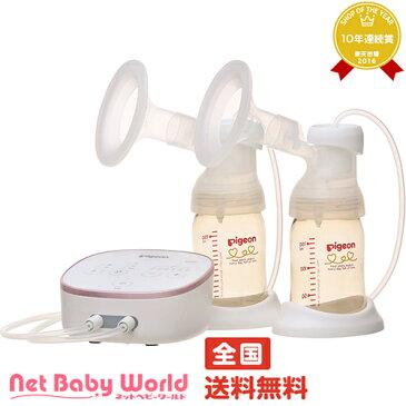 さく乳器母乳アシスト電動 Pro Personal+ プロパーソナルプラス ピジョン pigeon マタニティ・ママグッズ ママグッズ