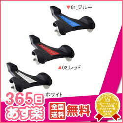 365日あす楽★代引・送料無料★ソールスケートラングスジャパン RangsJapan SOLE…
