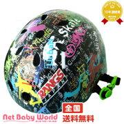 ラングス アクティブ スポーツ ヘルメット ブラック ラングスジャパン スクーター スケボー