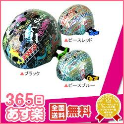 ラングス アクティブ スポーツヘルメットラングスジャパン ヘルメット スクーター スケボー