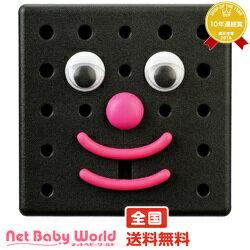 クロック ブラック タカラトミーアーツ おもちゃ