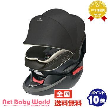 ママ割メンバーポイント最大6倍 エールベベ クルット4s グランス カームブラック 新生児 日本製 回転式 カーメイト CARMATE チャイルド・ジュニアシート チャイルドシート