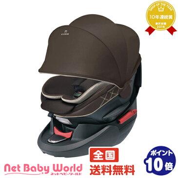 ママ割メンバーポイント最大6倍 エールベベ クルット4s グランス カームブラウン 新生児 日本製 回転式 カーメイト CARMATE チャイルド・ジュニアシート チャイルドシート