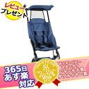 レビュープレゼント★★送料無料★ POCKIT ポキット ネイビー ベビーカー バギー B型ベビーカー...