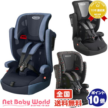 送料無料 エアポップ グレコ Graco アップリカ Aprica Child Seatチャイルドシート ジュニアシート