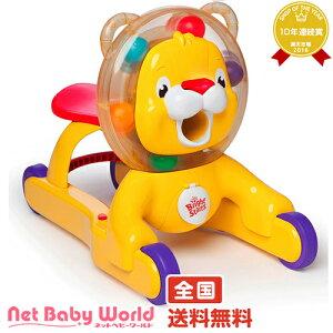 ハビングアボール スリーインワン ステップ ライオン ブライトスターツ のりもの おもちゃ