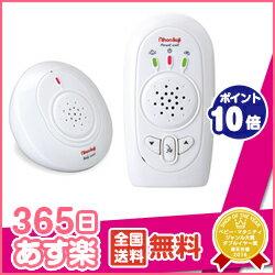スマートベビーモニター Nihonikuji セーフティー モニター