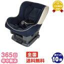 送料無料 takata04-neo SF (ネイビー)タカタ takata 【takata04-neoの後継機】  チャイルドシート Child Seat